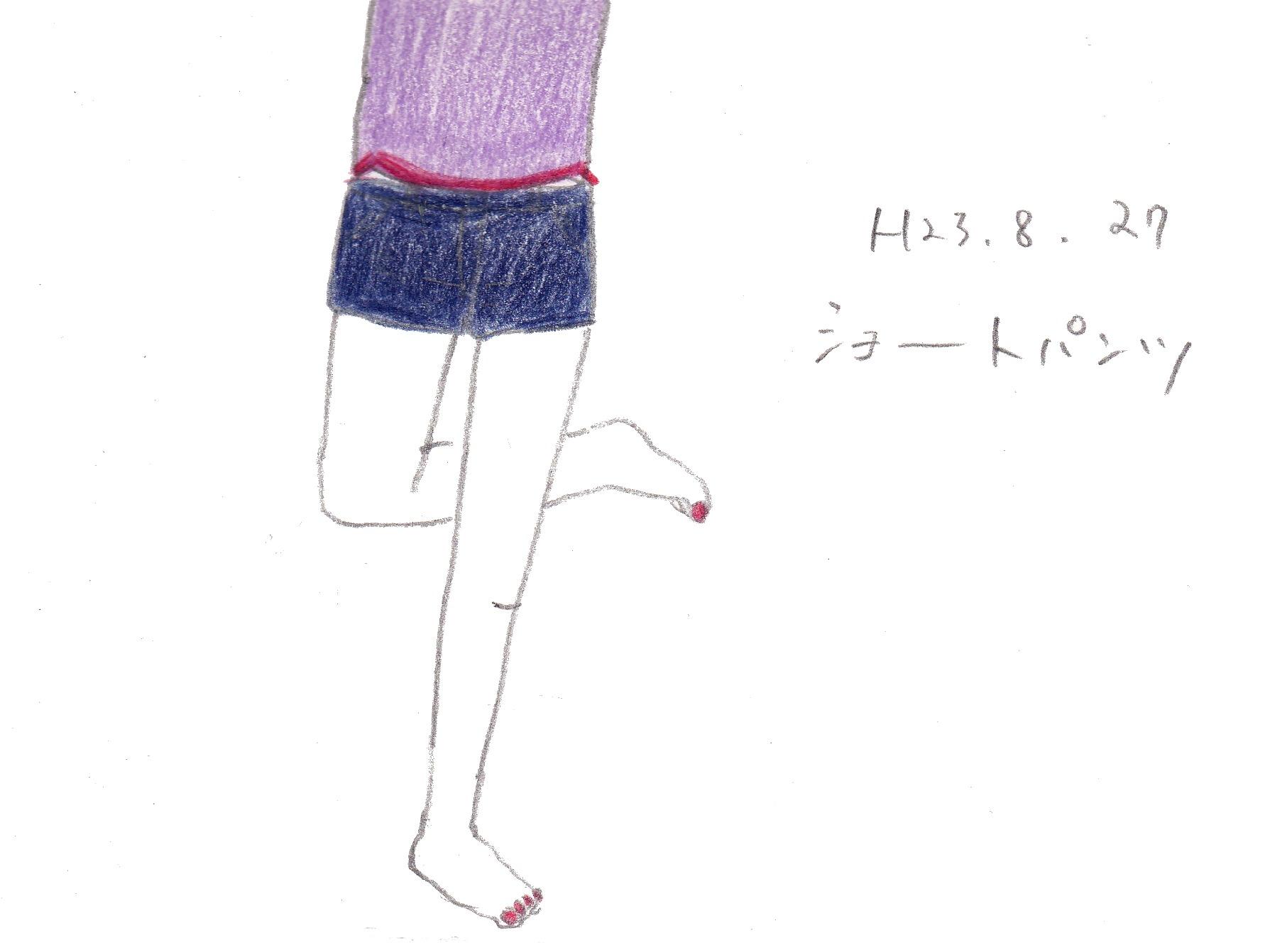 b0226011_0365415.jpg