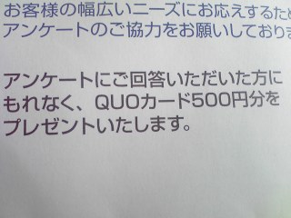 コーヒー実験パート4 8/28(日)_b0069918_15305067.jpg