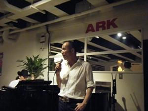 ARK門司♪_c0139321_16444585.jpg