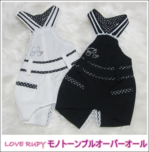 RUPY AutumnCollection先行予約のご案内_b0084929_22441257.jpg