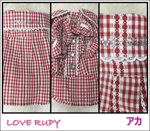 RUPY AutumnCollection先行予約のご案内_b0084929_23155823.jpg