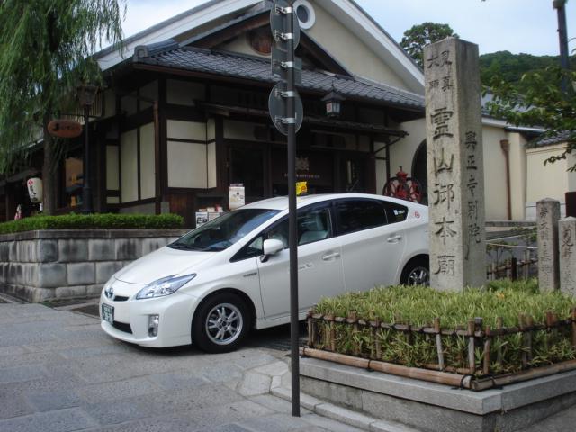 夏の京都2011 ~番外編~_c0220838_629246.jpg