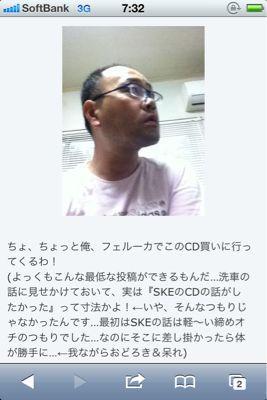 b0136045_834566.jpg