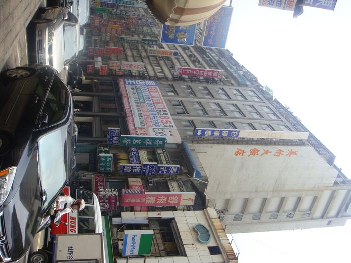 KAZ TAP SOLO。村田台湾一人旅。_f0137346_2521051.jpg