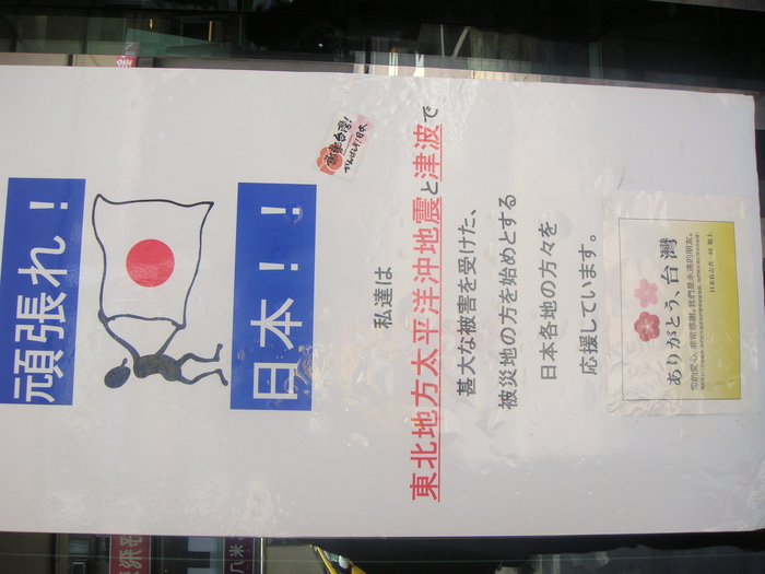 KAZ TAP SOLO。村田台湾一人旅。_f0137346_2525920.jpg