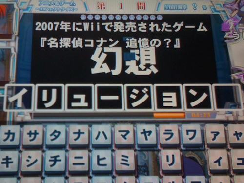 c0004352_1434539.jpg
