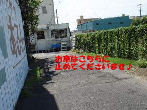 a0153960_1245977.jpg