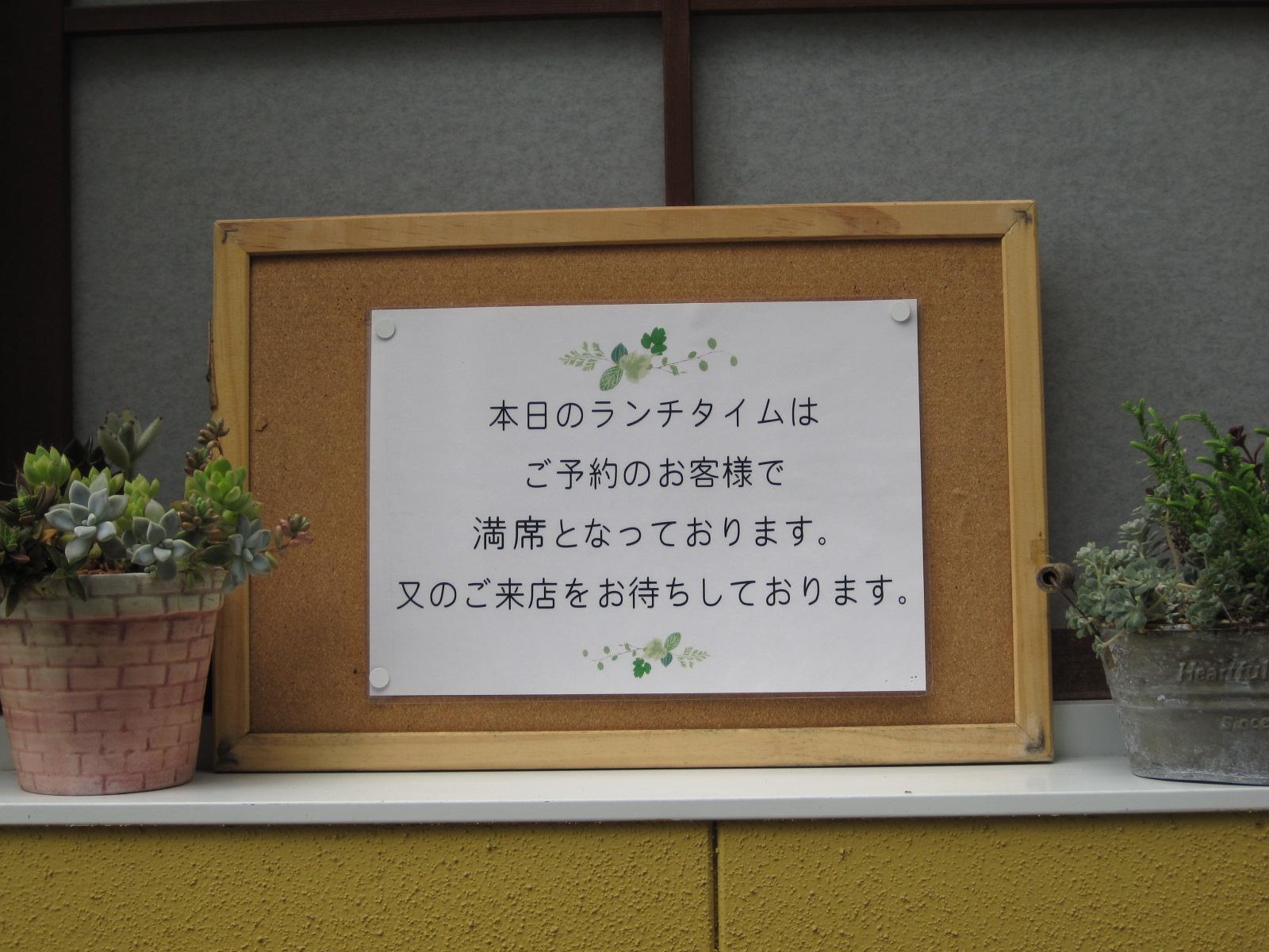 E.bu.ri.ko 軽井沢のキノコフレンチ_f0236260_2240748.jpg