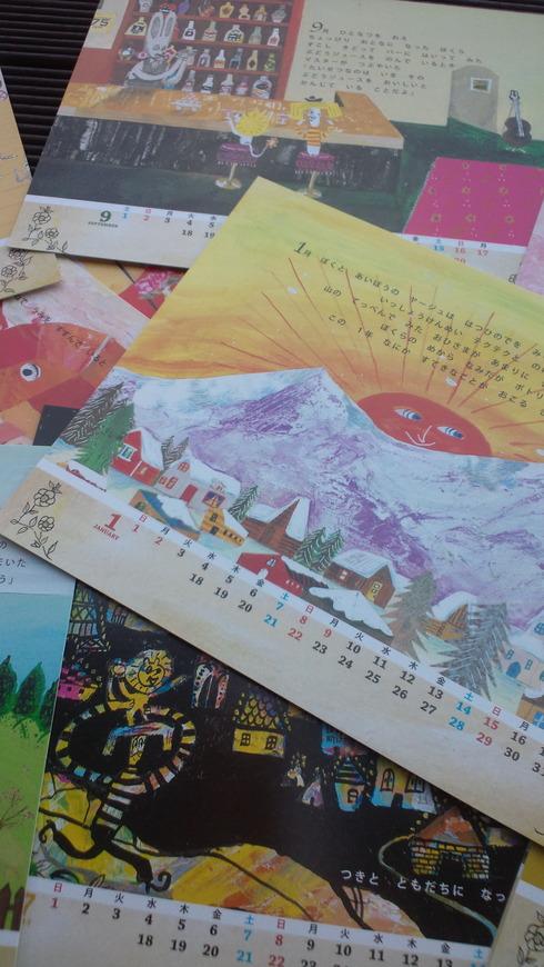 かみしばいカレンダー ボンボとヤージュ~2012年ものがたり~ ☆THE・CABINCOMPANY。.♡*† *・。+_a0053662_10433422.jpg