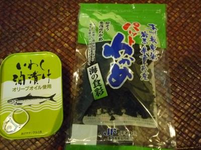 日本人ならではの味覚_b0141664_16563313.jpg