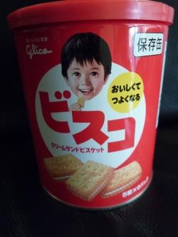 日本人ならではの味覚_b0141664_17491793.jpg