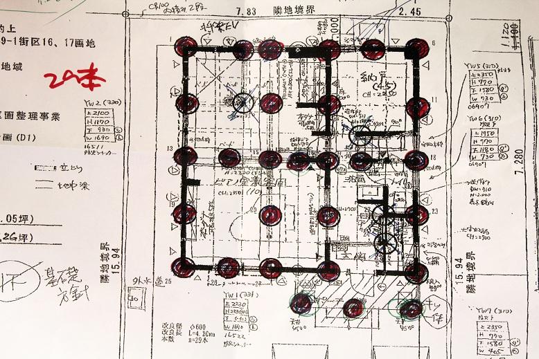 基礎寸法・鉄筋配筋・鉄筋カブリ検査      浦和美園_a0107574_9212336.jpg