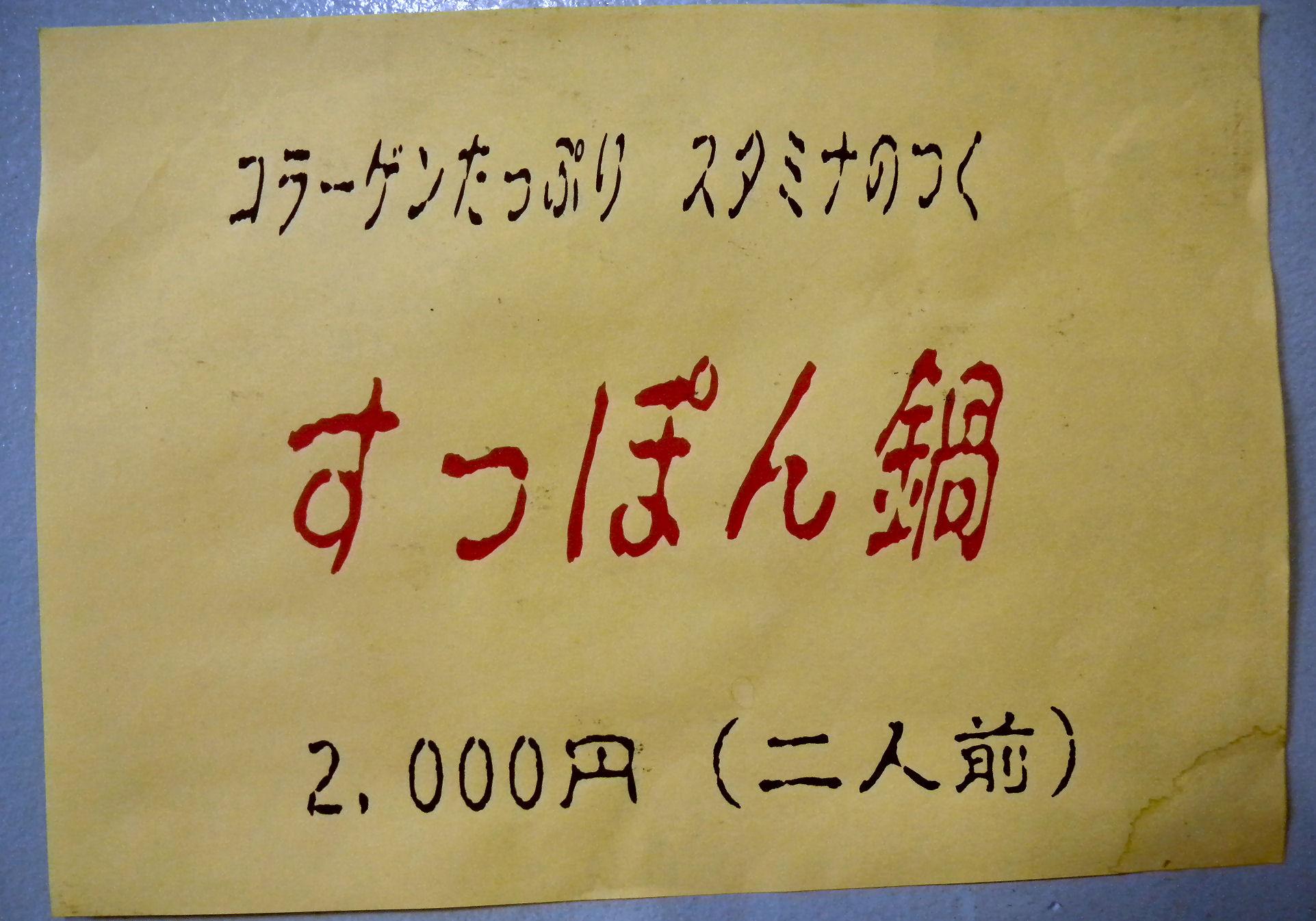 a0066081_19545651.jpg