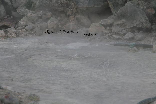 f0211183_15443848.jpg
