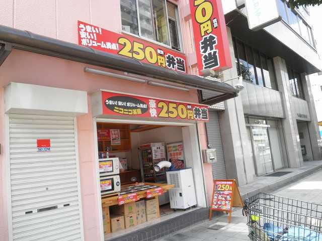 ニコニコ茶屋の豪快250円弁当 天五_c0118393_8462683.jpg