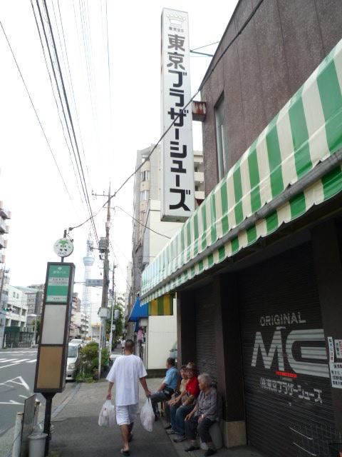 隅田川花火大会2011最高_f0180307_1256367.jpg