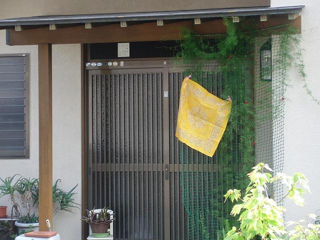 「我が家は大丈夫!他のお宅を救出して下さい!」黄色いバンダナ大作戦_f0141310_774054.jpg