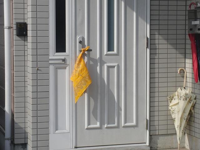 「我が家は大丈夫!他のお宅を救出して下さい!」黄色いバンダナ大作戦_f0141310_77919.jpg