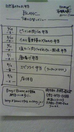 b0219913_1511094.jpg