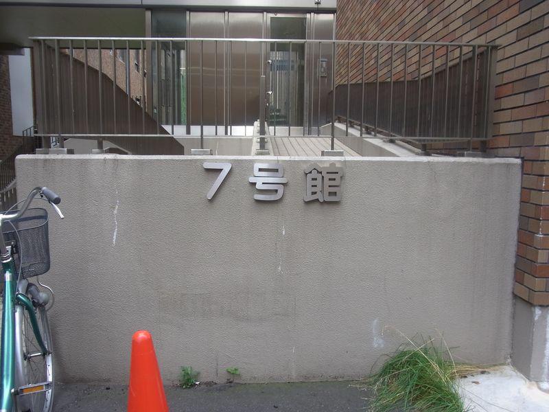 理学部の番号付き建物の謎_c0025115_1843875.jpg