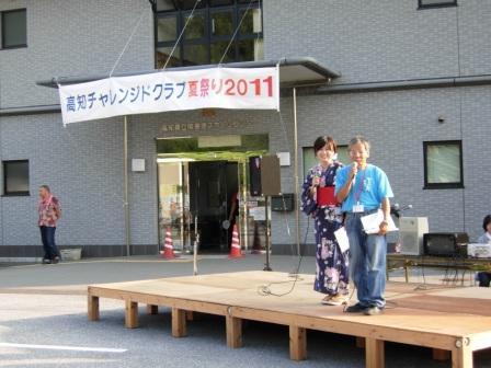 夏祭り2011_c0219018_14563538.jpg