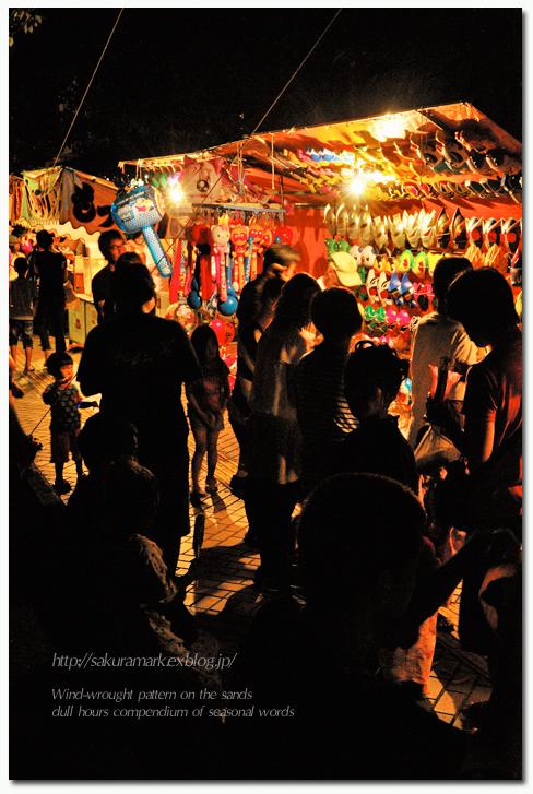 夏祭り 夜店の風景。_f0235723_1771819.jpg