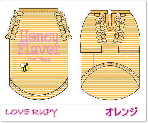 RUPY 先行予約の続き_b0084929_92311.jpg