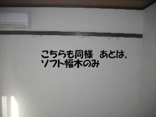 f0031037_2136893.jpg