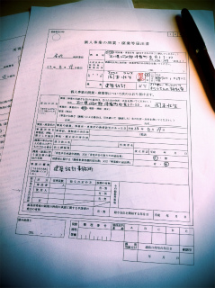 金沢税務署へ_a0210340_17362785.jpg
