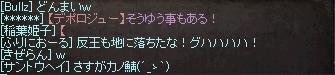 e0064647_23173553.jpg