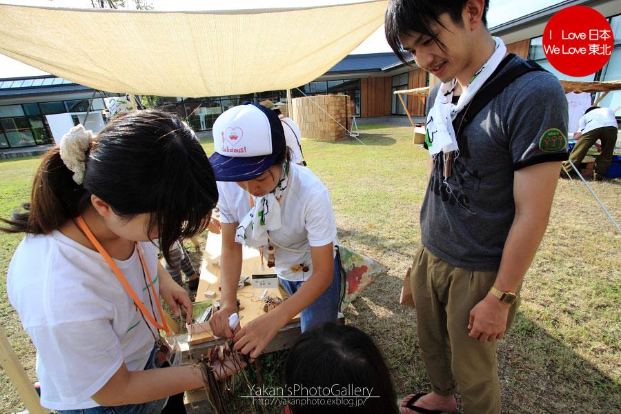 「LIVING ART in OHYAMA 2011」 リビングアートイン大山2011_b0157849_2585595.jpg