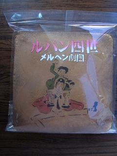 2011年 めるへん劇団_c0208355_1545920.jpg