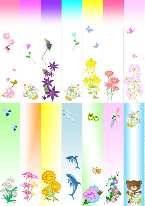 b0186959_16541632.jpg