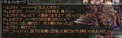 f0091459_158484.jpg