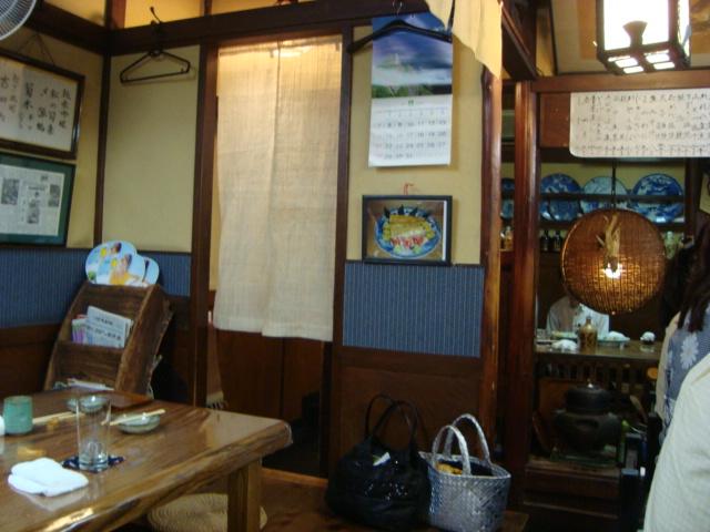 中野「季節魚料理 らんまん」へ行く。_f0232060_0224781.jpg