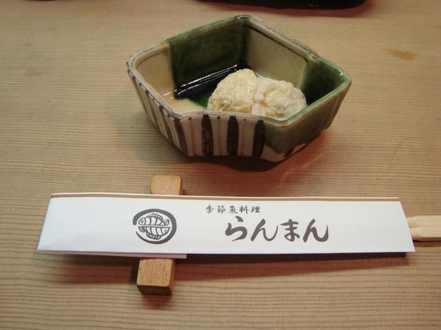 中野「季節魚料理 らんまん」へ行く。_f0232060_0233950.jpg