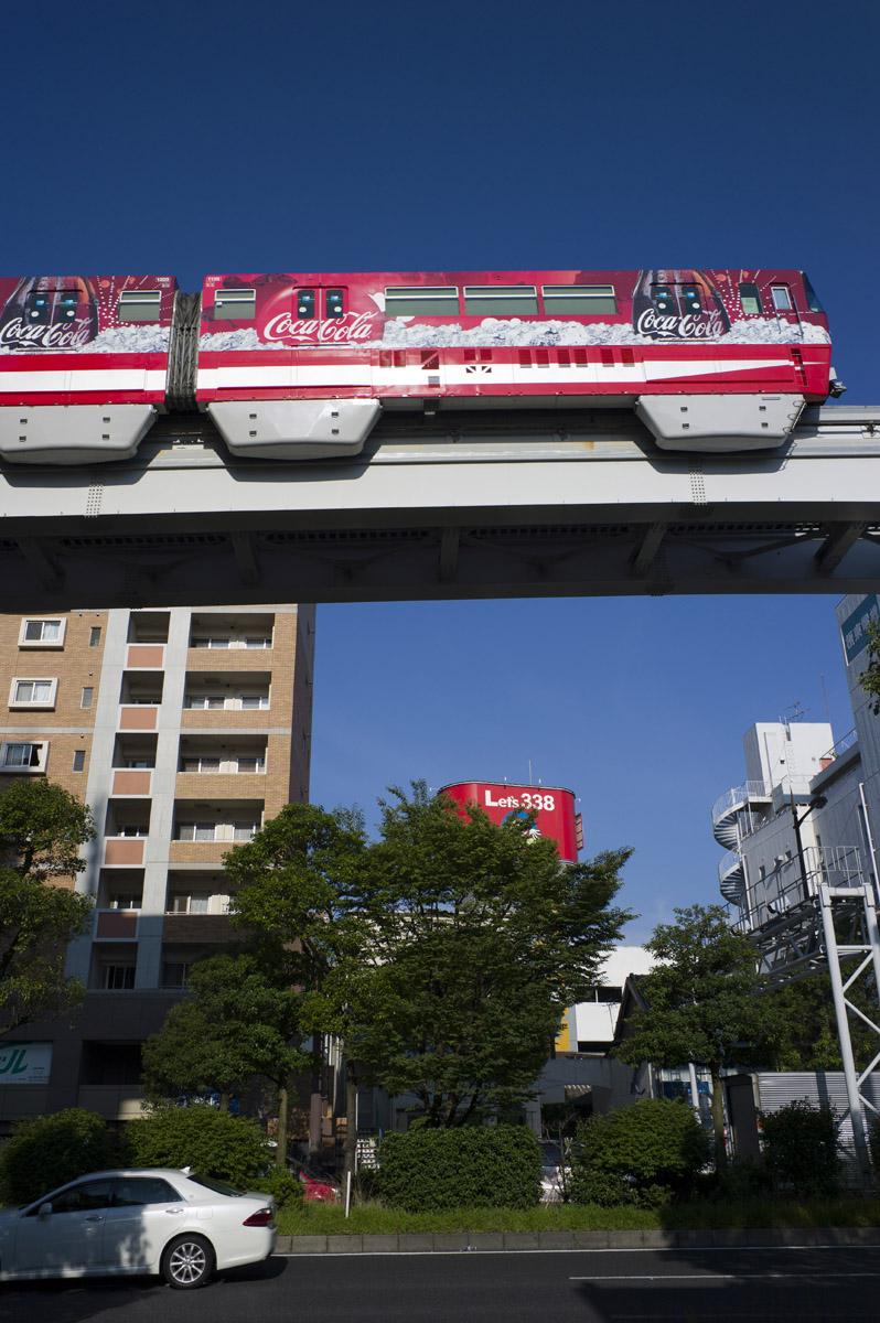 スカッとさわやか〜北九州モノレール_c0028861_20474288.jpg