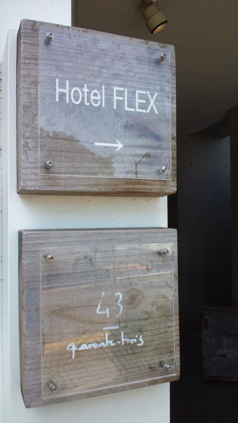 43 |キャラントトロワ|@ ホテルフレックス Hotel FLEX - Hiroshima。.♡*† *・。+  _a0053662_2271711.jpg