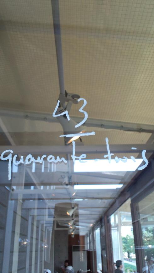 43 |キャラントトロワ|@ ホテルフレックス Hotel FLEX - Hiroshima。.♡*† *・。+  _a0053662_254413.jpg