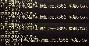 a0201367_3193027.jpg