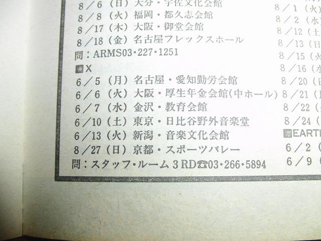 この1989年版バーン、すごいぞ_d0061678_0233628.jpg