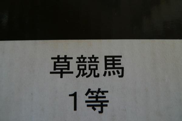 b0151286_10555494.jpg