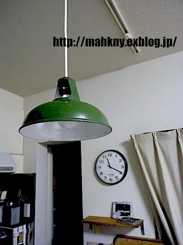 e0198587_720999.jpg