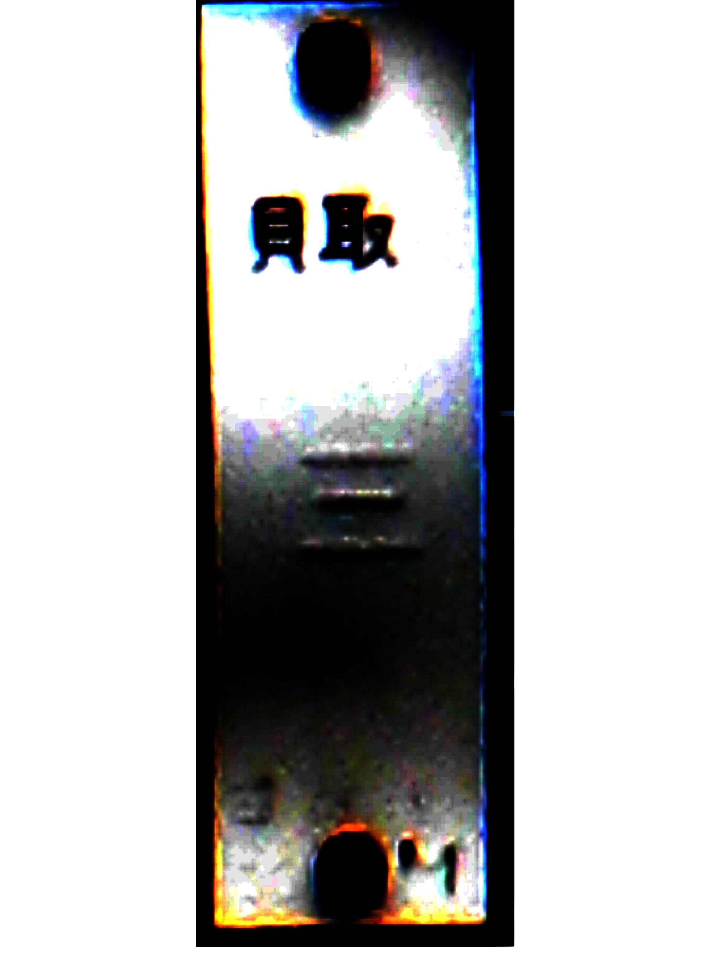 d0224990_17594426.jpg