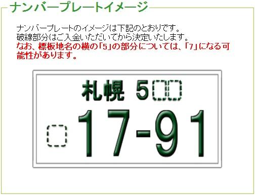 c0161601_21582765.jpg