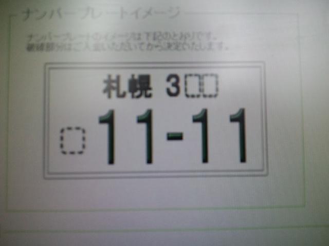 b0127002_21313176.jpg
