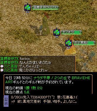 d0081603_1501023.jpg