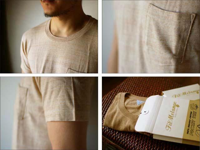 Filmelange[フィルメランジェ] BROWN [ブラウン] ポケット無地Tシャツ_f0051306_16435297.jpg