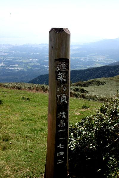 琵琶湖バレー 2 蓬莱山頂_e0048413_2036192.jpg