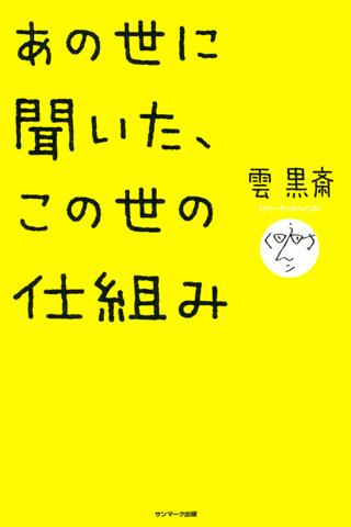 d0166615_0191316.jpg